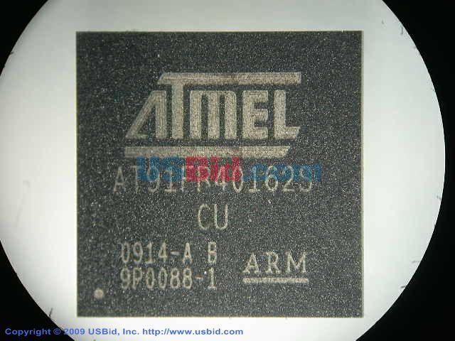 AT91FR40162SB-CU